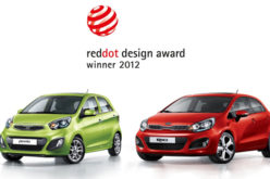 Dizajnerska nagrada Red dot za Kiju