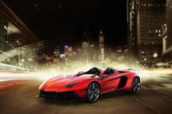 Lamborghini Deimos