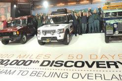 Land Rover stigao u Peking
