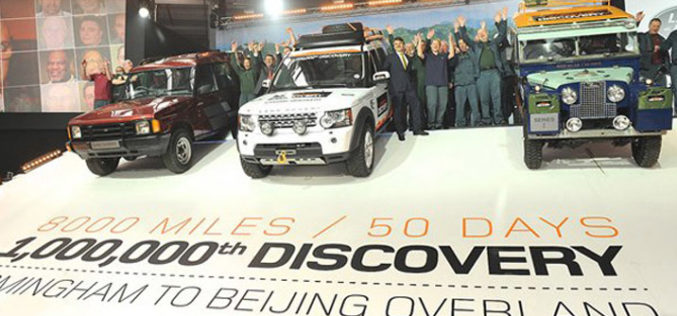 Land Rover stigao u Peking