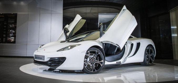 Predstavljen McLaren 12C B&W