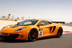 Predstavljen McLaren 12C GT Sprint