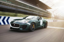 Predstavljen proizvodni Jaguar F-Type Project 7 model na Goodwood festivalu