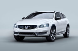 Volvo Cars predstavio novi V60 Cross Country