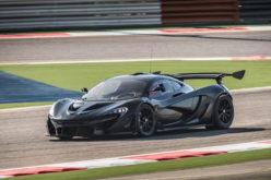 McLaren P1 ™ GTR debitovat će u Ženevi