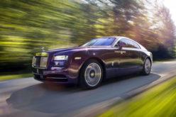Rolls-Royce ostvario novi prodajni rekord