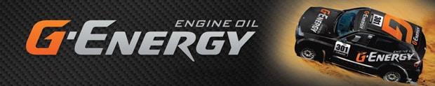 AUTOline_G-ENERGY