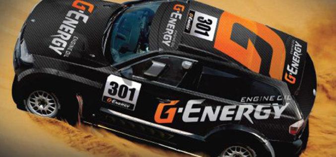 G-ENERGY i NISOTEC motorna ulja i maziva na BiH tržištu
