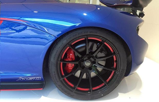 McLaren P1 MSO plavi 04