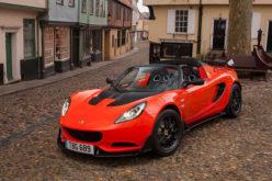 Lotus Elise Cup 250 – Ekskluzivnost za svaki dan