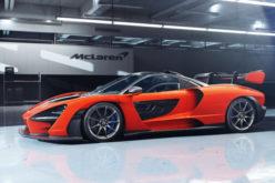 McLaren Senna – Novi hiperautomobil
