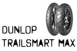 Dunlop TRAILSMART MAX –Novitet za 2018.