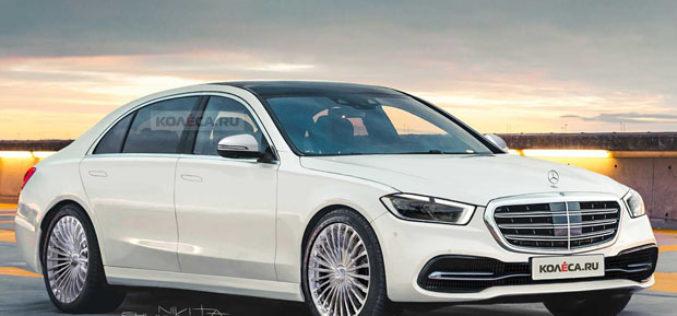 Mercedes S-Klasa donosi nadogradnju dizajna i tehnologije