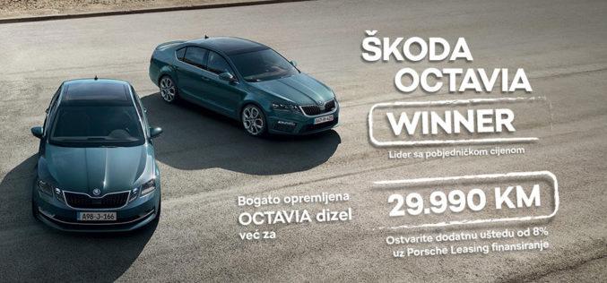 Pobjedničke cijene uz ŠKODA Octavia Winner kampanju