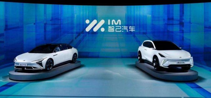 Alibaba i SAIC zajednički predstavljaju fascinantan auto