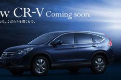 Nova Honda CR-V