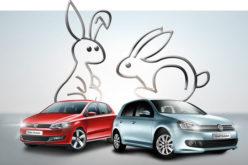 Rast prodaje VW