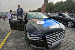 Audi modeli kao nagrade