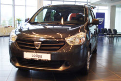BH Premijera: Dacia Lodgy
