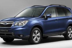 Novi Subaru Forester