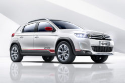 Citroën u Pekingu predstavlja Citroën C-XR Concept