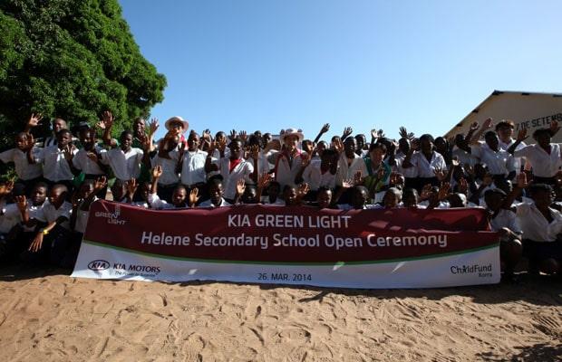 Kia Green Light Project (Medium)