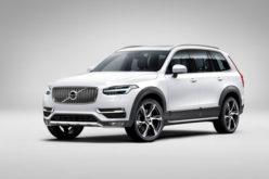 Zvanično predstavljen Novi Volvo XC90