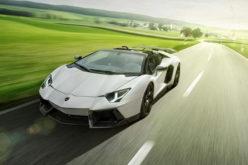 Lamborghini ne odustaje od V12 motora