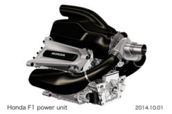 Honda priprema unaprjeđenje motora za VN Belgije