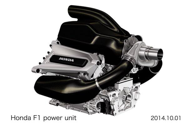 honda f1 motor 2014