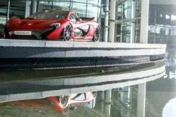 Predstavljen specijalni Satin Volcano Red McLaren P1 model