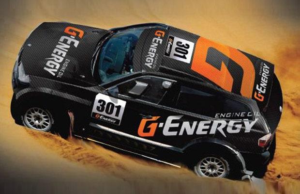 motorno ulje G-ENERGY