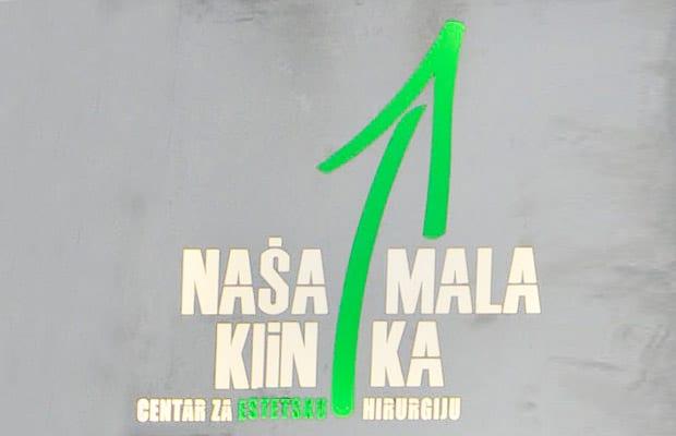 nmk logo 2015