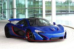 McLaren MSO predstavio novi jedinstveni P1 model