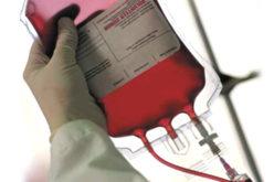 Apel za drivanje krvi našem čitatelju i prijatelju!