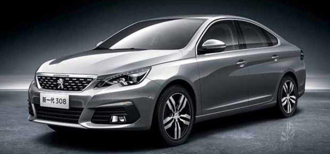 Peugeot lansira u Pekingu svoj Blue Upper plan