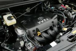 Toyota Yaris dobit će novi 1,5 litarski benzinski motor