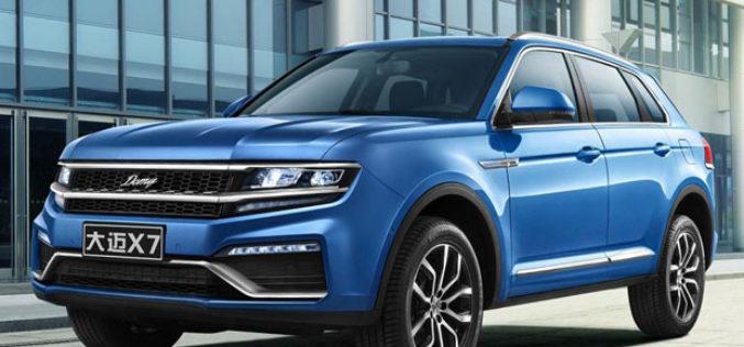 Kineska kopija VW Tiguana predstavljena u Šangaju